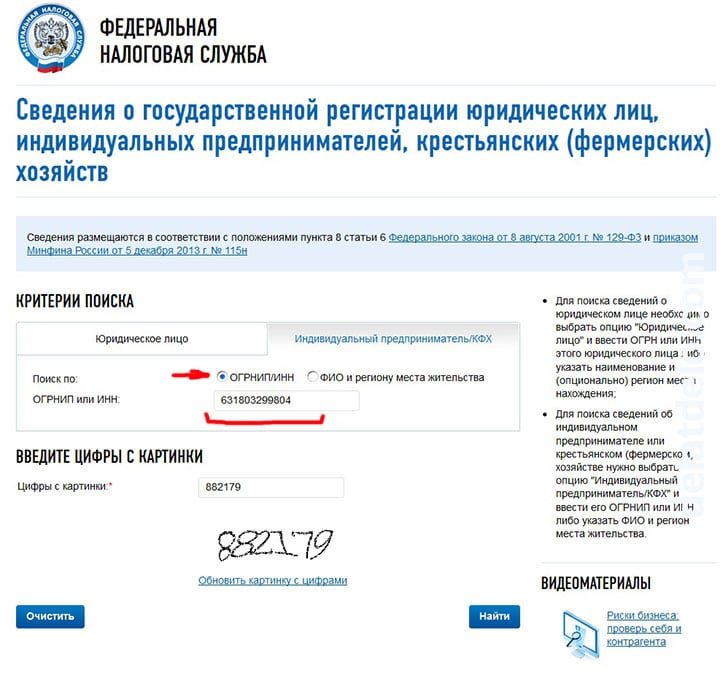 Образец договора дарения квартиры 2019в латвии