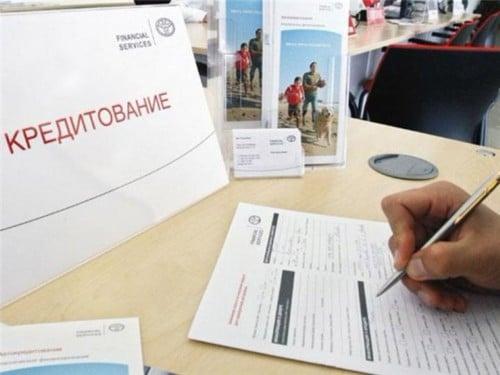 Изображение - Кредиты малому бизнесу в этом году Programmy_vydachi_gosudarstvennyh_kreditov_malomu_biznesu_5-500x375