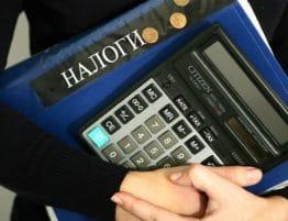 Штраф за несдачу баланса в налоговую