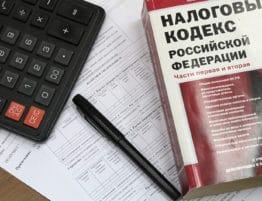 План налоговых проверок в 2017 году
