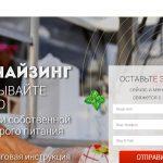 Франшиза раскрученного украинского бренда The Doner Kebab обойдётся вам минимум в 4,500 евро