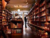 Бизнес-план книжного магазина