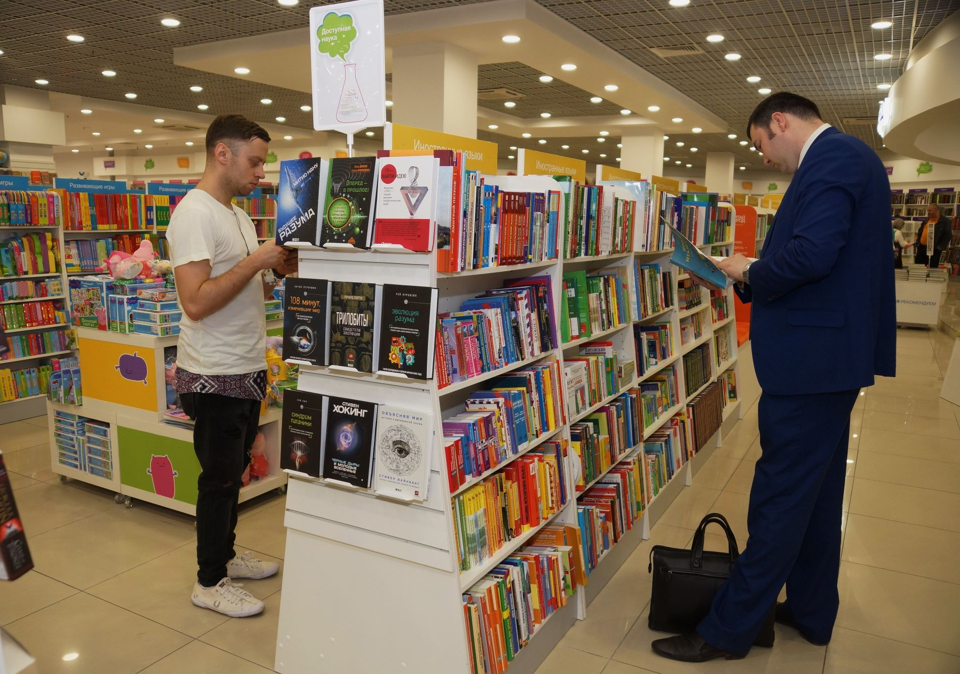 Спецификой оборудования для книжного магазина является предоставление  возможности удобного подхода для посетителей к стеллажам и стендам 31601179615