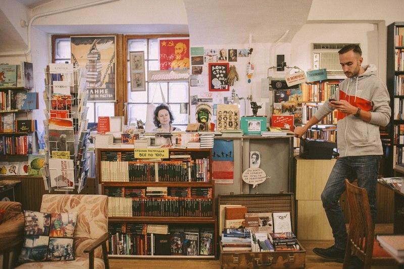 Бизнес-план книжного магазина, в том числе через интернет  как ... 22c3de275b8