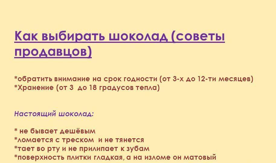 Рецепты ликеров из самогона 94