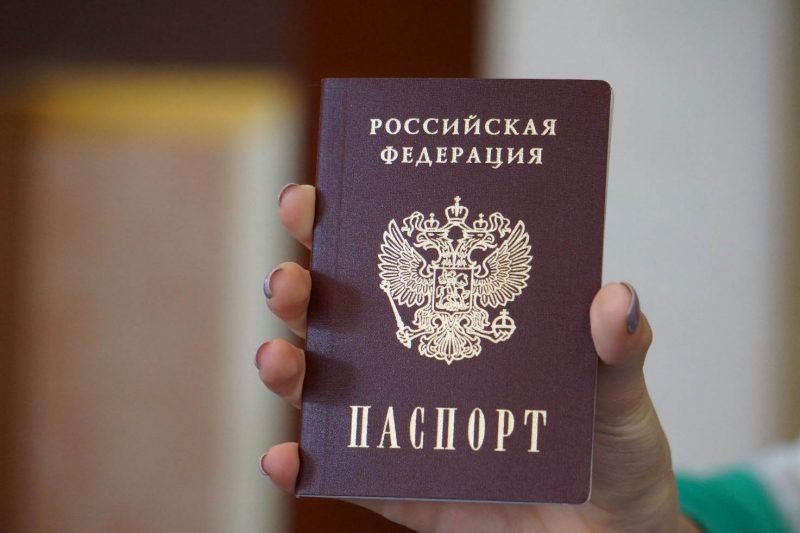 Паспорт РФ в женской руке