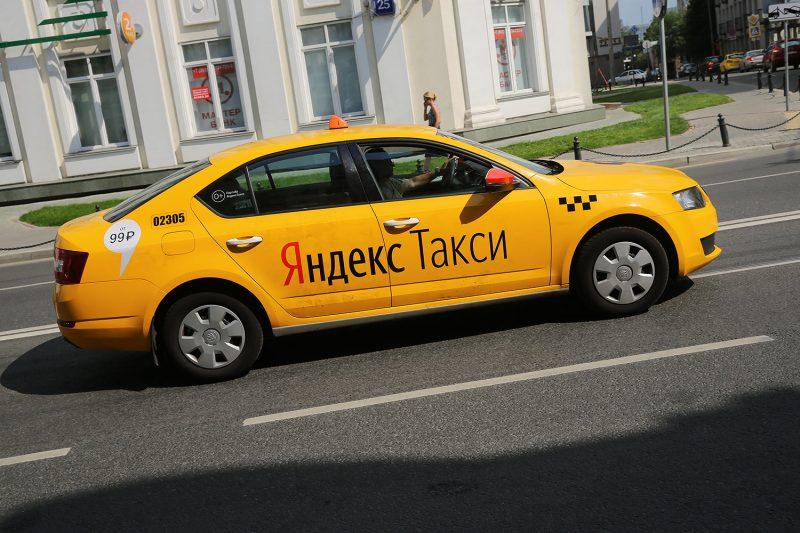 Цены на такси