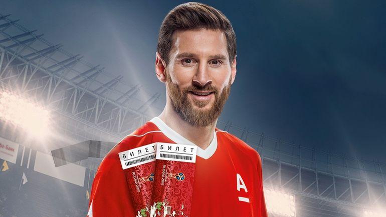 Лионель Месси в рекламе «Альфа-Банка»