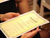 Лицензия не ведение образовательной деятельности