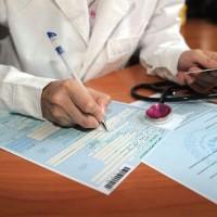Какой налог может удерживаться при оформлении больничного листа?