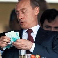 Сколько зарабатывает Владимир Путин