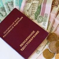 Новые пенсии — что планируют сделать в России