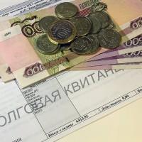 Отключат или не отключат: что грозит должникам за ЖКХ и их соседям