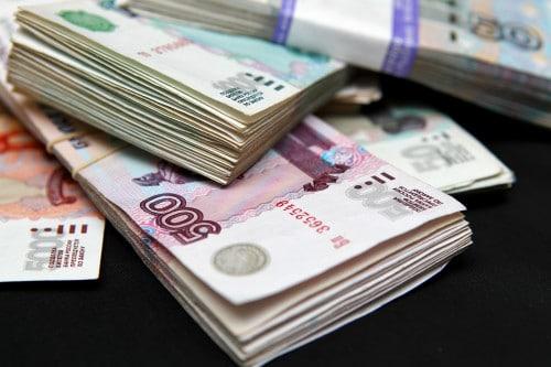 Расчет средней зарплаты