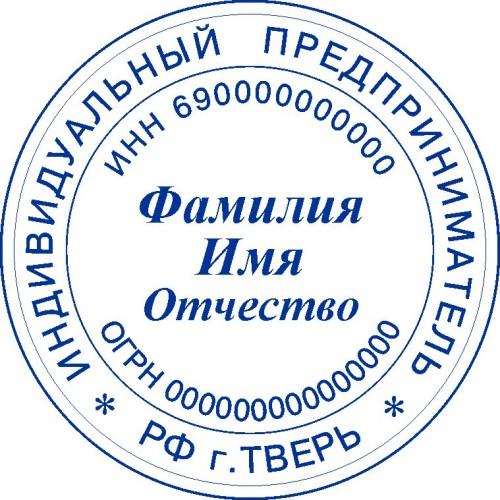 Заказ индивидуального знака