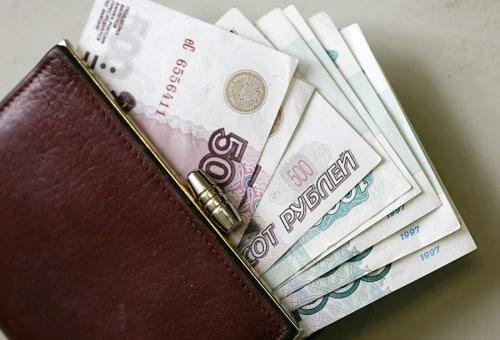 Заработная плата как инструмент социальной защиты населения