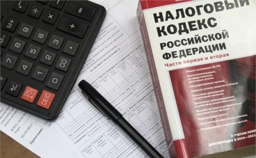 Регистрация ИП в налоговой и постановка на учет