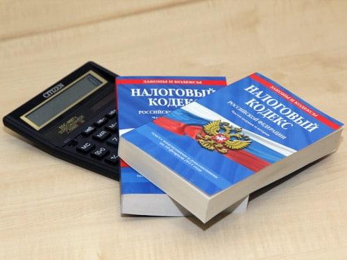 о патентной системе налогообложения
