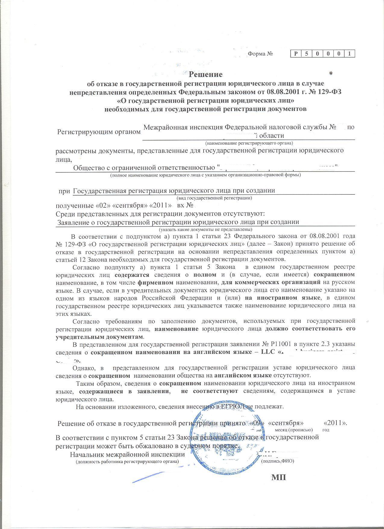 Об утверждении Указаний о порядке применения бюджетной