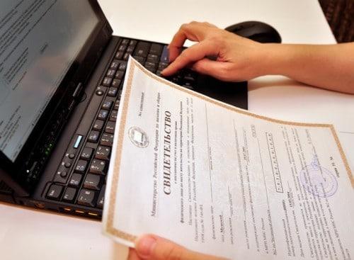 Процедура регистрации кассового оборудования