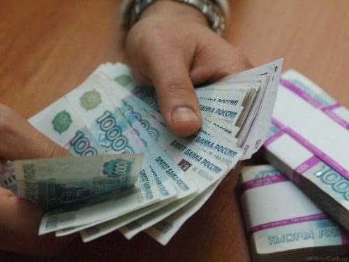 Регулярность выплат и особенности начисления аванса