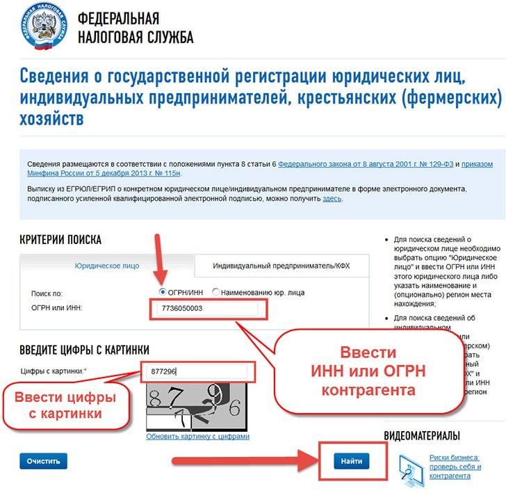 Узнать когда зарегистрировано ип