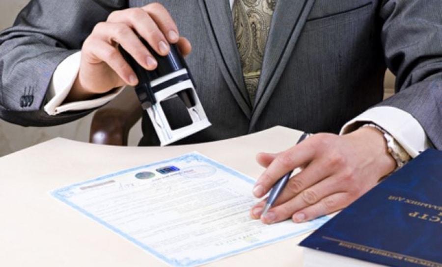 Сайт поддержки малого бизнеса регистрация налоги субсидии