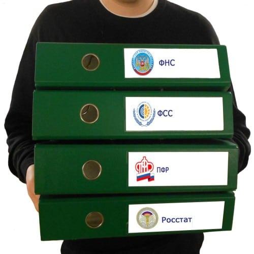 Смена места регистрации ИП во внебюджетных фондах