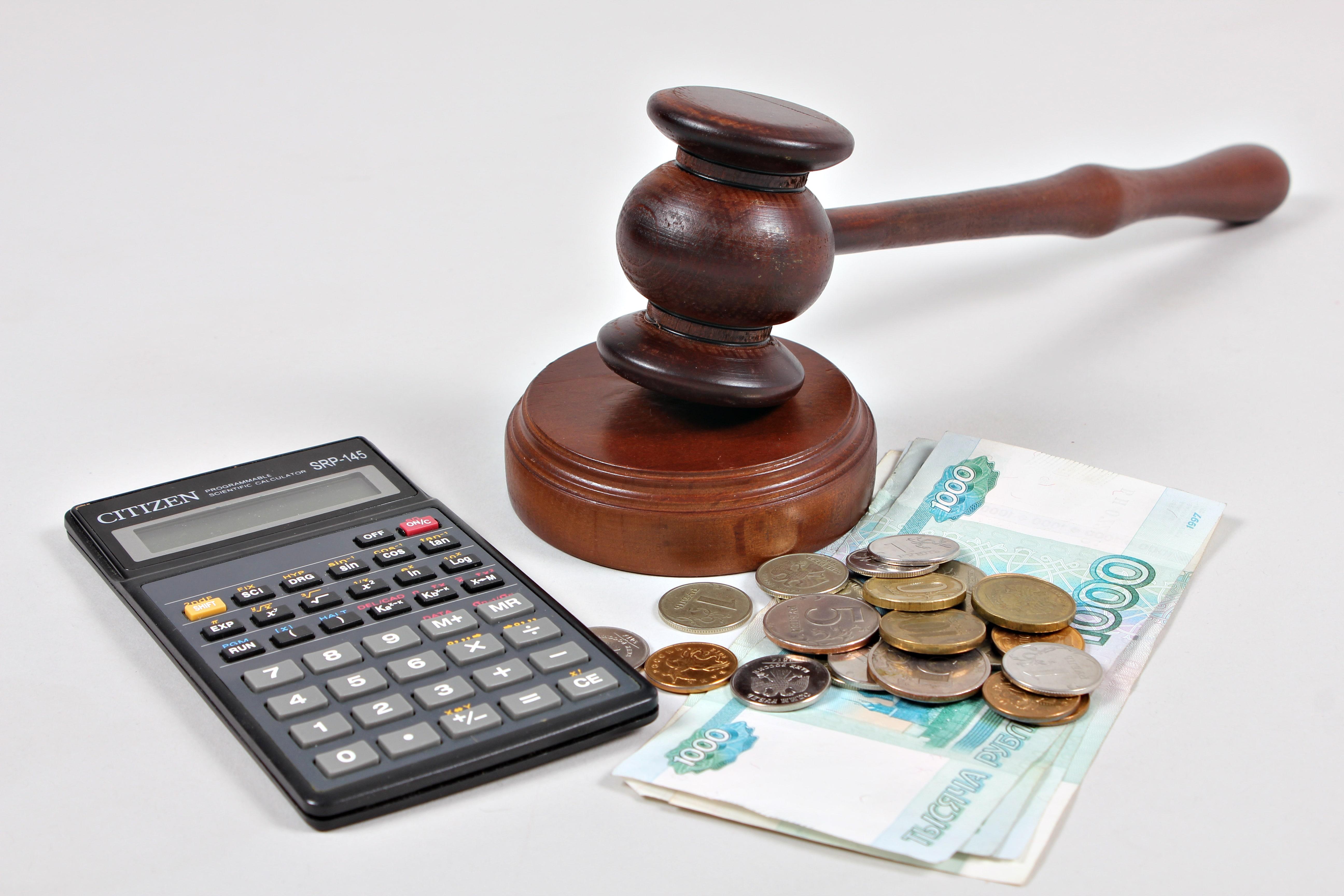 Компенсация за задержку заработной платы в 2017 году