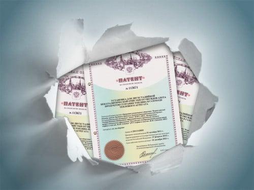 Обновленный образец заявления на патент для ИП