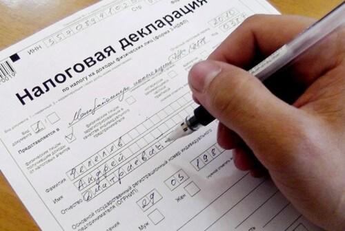 Заполнение декларации по налогам