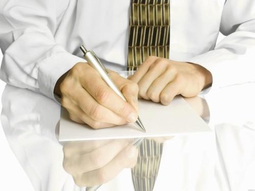 как самостоятельно передать пакет документов в ЕГРИП
