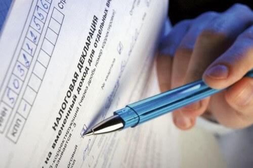 Применение ИП Единого налога на вменённый доход (ЕНВД)