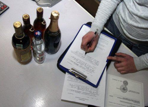 Выдача лицензии на торговлю алкоголем