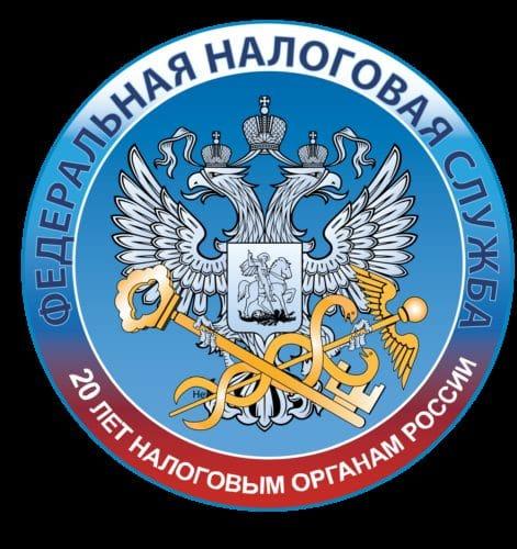 Порядок назначения штрафных санкций