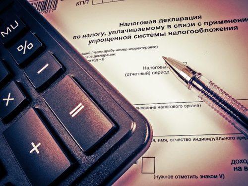 Освобождение от налогов начинающих предпринимателей с 2017
