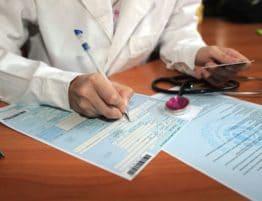 Какие налоги удерживаются с больничного листа