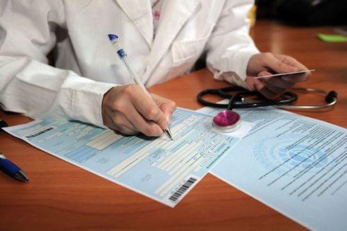 Кто имеет право на оплату больничного