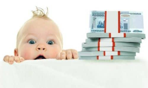 Порядок начисления пособия на третьего и последующего малолетнего ребенка