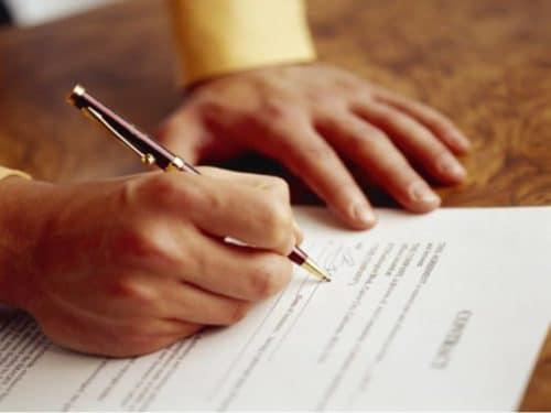 Требования к составлению распорядительного документа