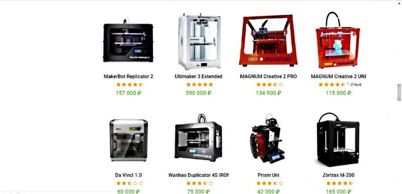 Модели 3d принтеров и цены на них