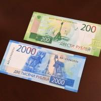 Купюры 200 и 2000 рублей — зачем нужны и как должны выглядеть