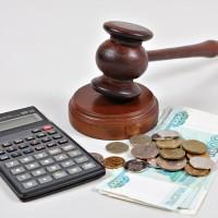 Какой должна быть компенсация за задержку зарплаты в 2017 году?
